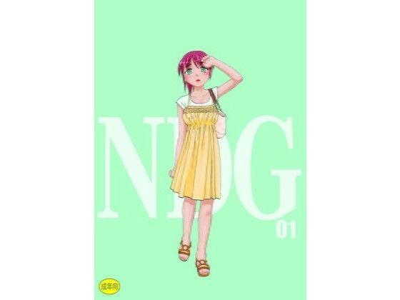 NDG01