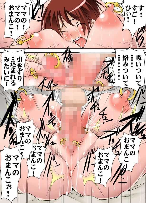 KAORI「美熟女ソープ壺姫御殿 KAORI」
