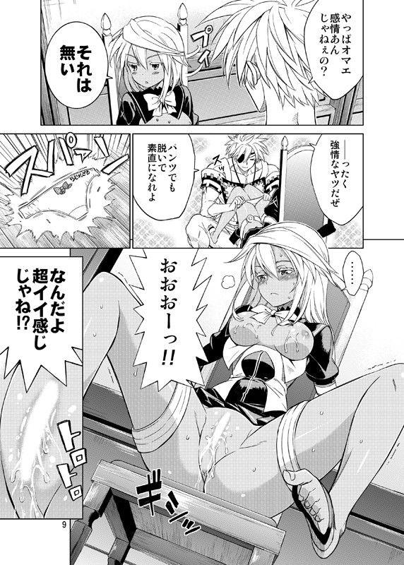 同人ガール:[同人]「OPINPO GRAR SEX-BOIN-」(3倍界王軒)