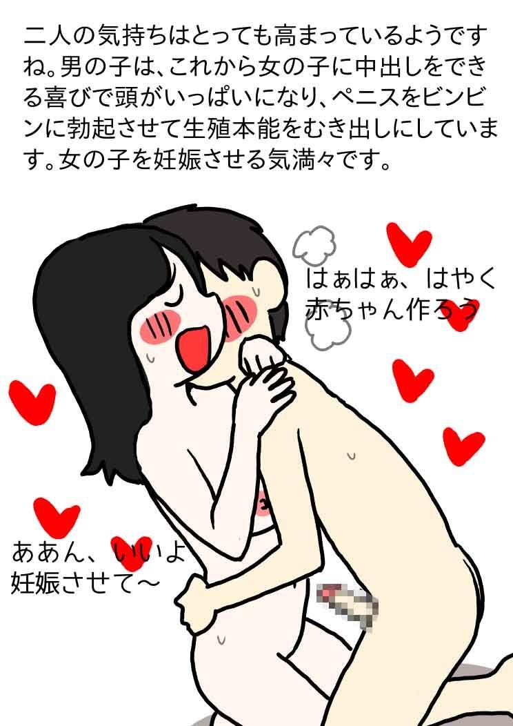 無料熟女動画 奥様リアル客引き!密着リフレ個室マッサージ!!2 |