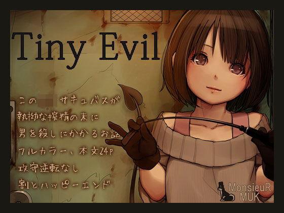 Tiny Evil
