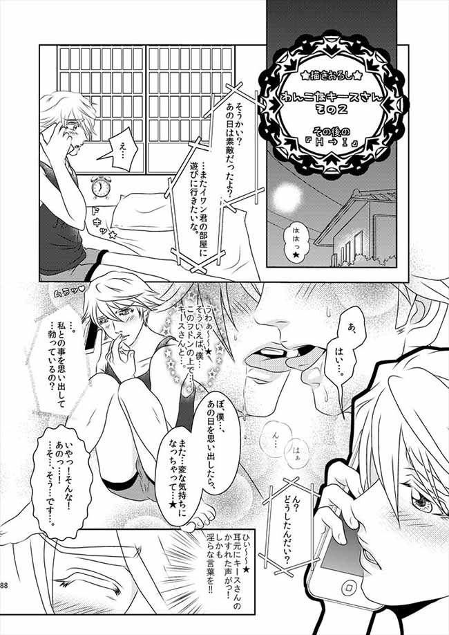 その他(デザイン商品)「四つ目屋本舗 淡雪華」(EXE)