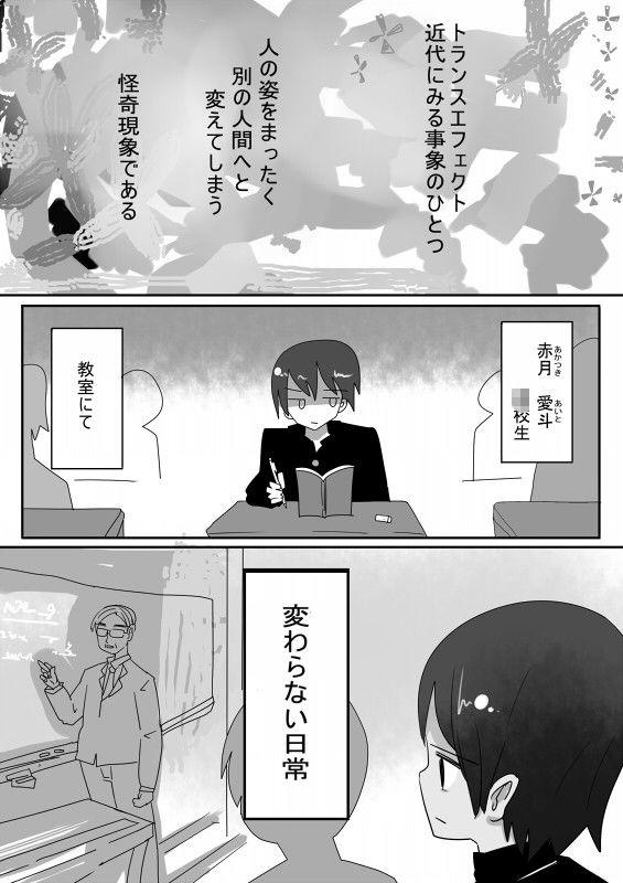 【むらさきにゃんこバー 同人】トランスエフェクトセクスアリスcase:A