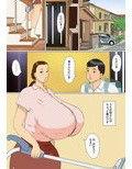 加奈子ママのデリバリー