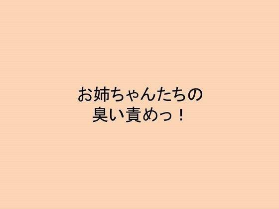 [シックスナイン]「けものっ娘通信~猫娘ニア~」(Jun)