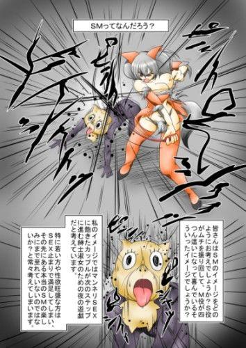 【女王様 言葉責め】ツインテールな女王様の言葉責め緊縛逆レイプSM縛りスパンキングの同人エロ漫画!!