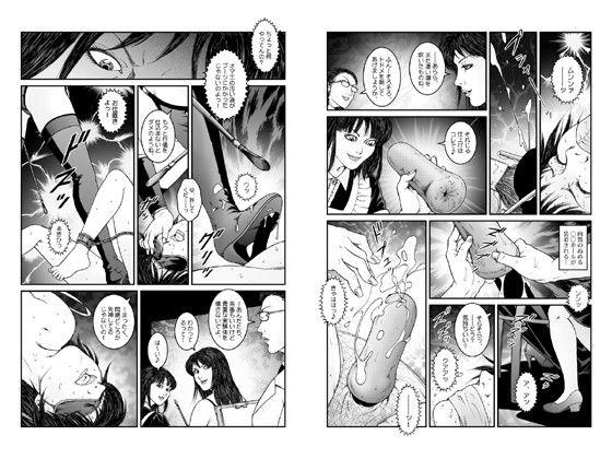 欲望回帰第534章-強制女装★美娼年拘束達磨アクメ地獄逝キ_実験02_性体実験された七緒くん-