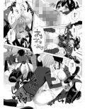 俺得ハーレム修学旅行~巨乳幼なじみと人妻女教師とゆるふわ系ビッチと清純処女黒ギャルとイク乱交の旅~