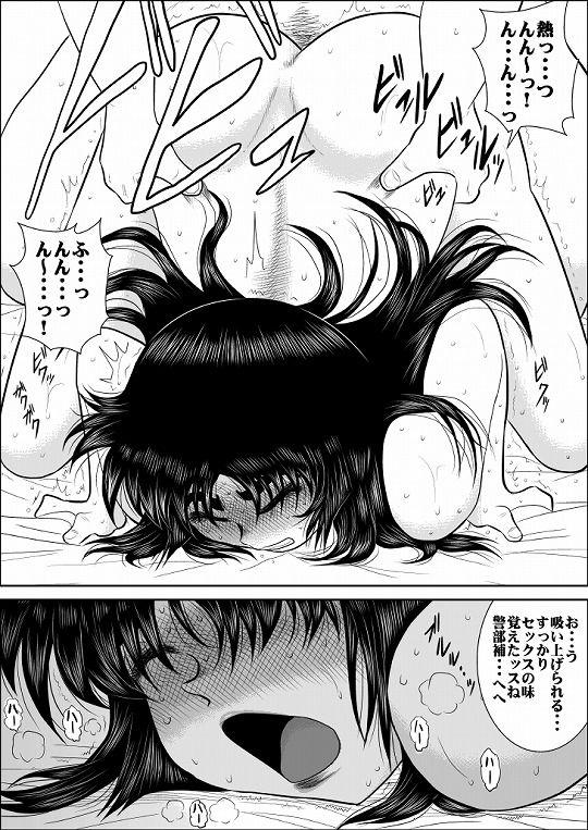 ヴァージン警部補姫子3