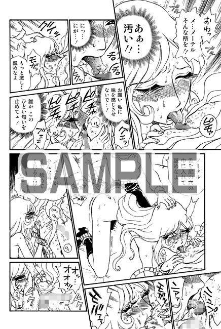IRIE YAMAZAKI 「松○キャラ」アナル&スカトロ作品集のサンプル画像2