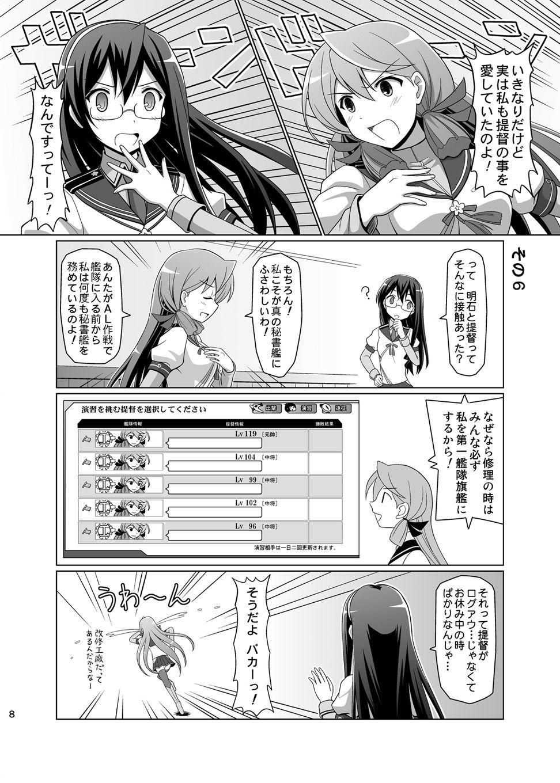 謎の大淀さん漫画のサンプル画像2