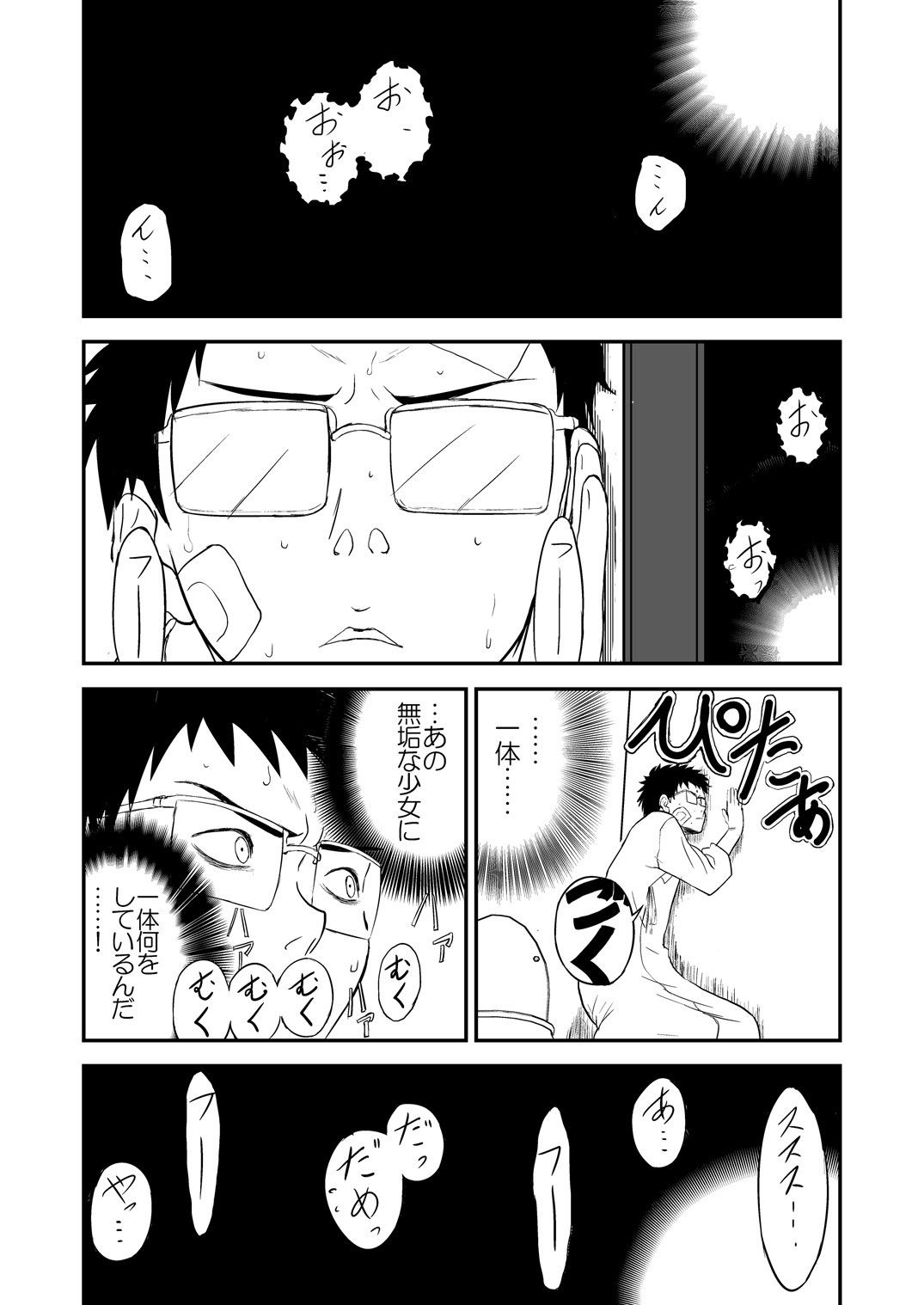 妄想名作蔵出し劇場その(2)「なんキテ弐」