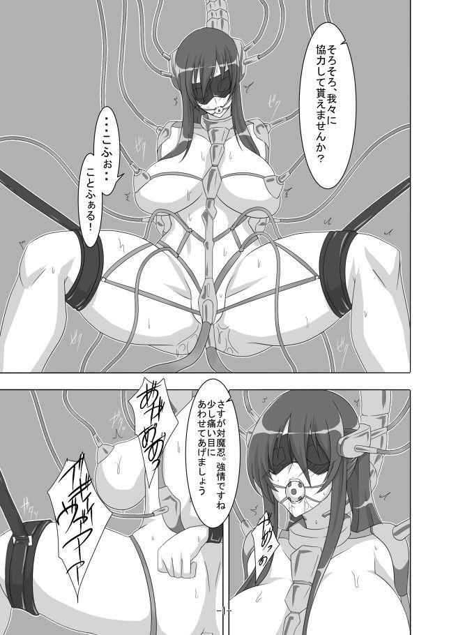 対魔忍凜子3