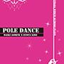 POLE DANCE d_097448のパッケージ画像