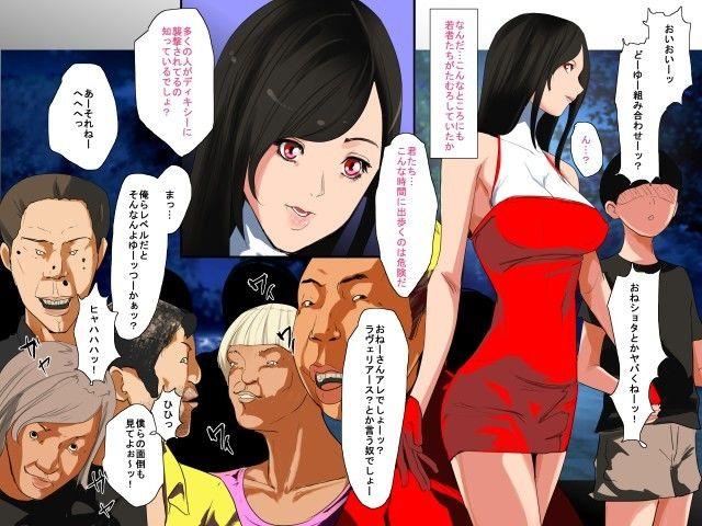 【少年 輪姦】少年ヒロインの輪姦集団凌辱ぶっかけの同人エロ漫画!