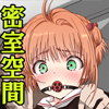 SAKURA BREAK3 〜密室エレベーターの悪夢〜