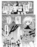小南桐絵、○○歳。 悪いおっさんに犯●れる!