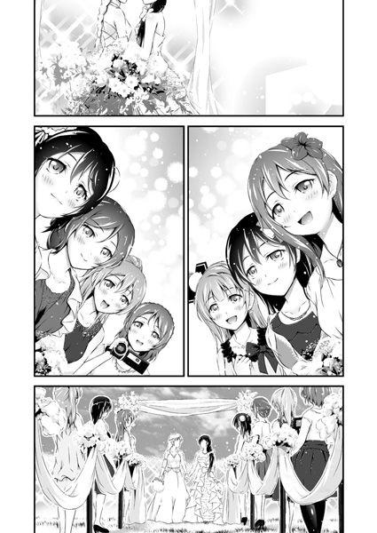 2人の花嫁のサンプル画像3