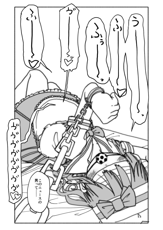 お菓子作りアイドル☆ギミー!【作品ネタバレ】