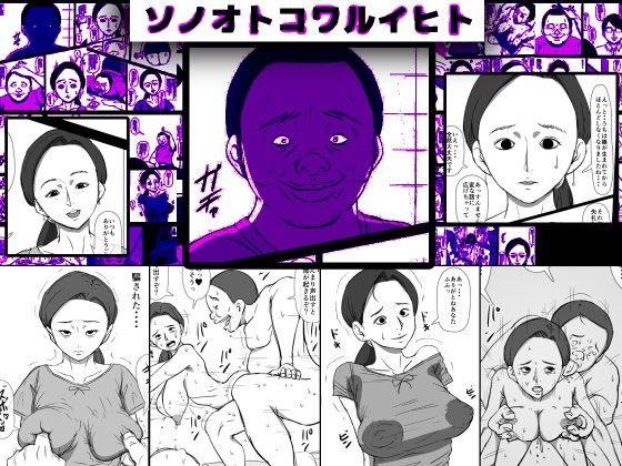【催眠レイプwww】催眠状態でアヘアヘされちゃってるヒロイン達のエロ画像www