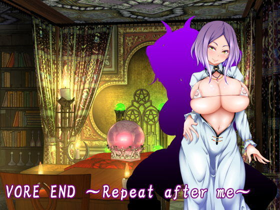VORE END 〜Repeat after me〜