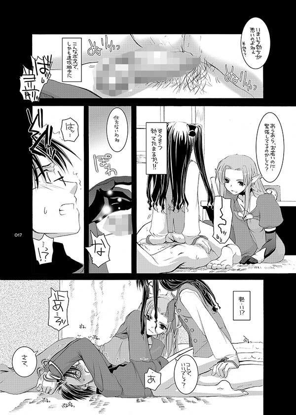 DL-etc総集編