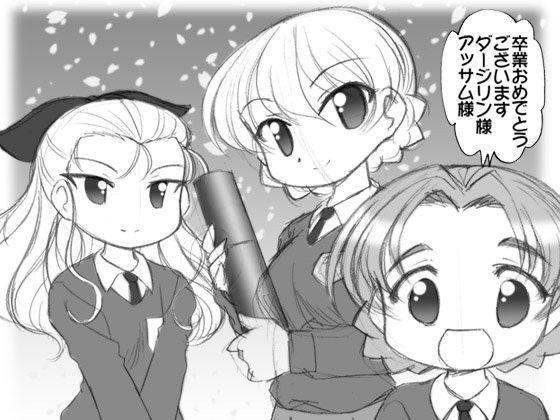 ぱんつ☆あほーDX最終章制作決定いやっほう最高だぜい特別号