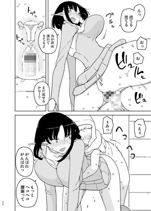 催眠家庭教師の淫行 成人向け総集編