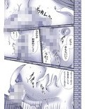 三十路アイドル高〇〇子さんのやわらかいおっぱいで挟射 Download Edition