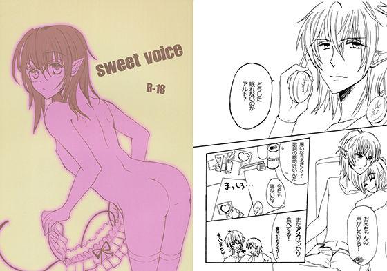 エロ同人作品「sweet voice」の無料サンプル画像