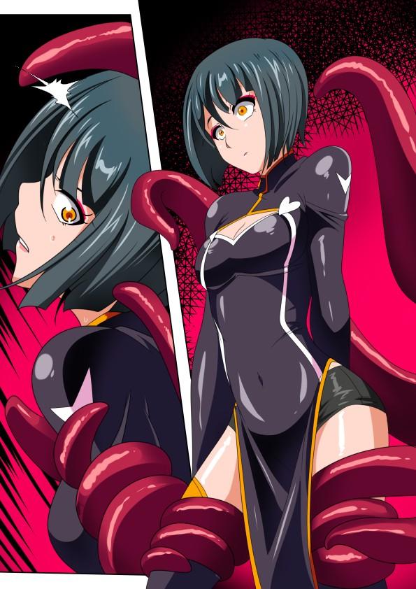 Heroine harassment 純潔の退魔師アキナ 前編 淫魔の手に堕ちる最強の乙女
