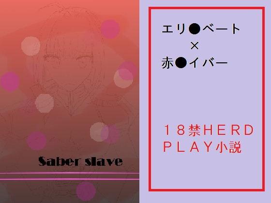 Saber slave