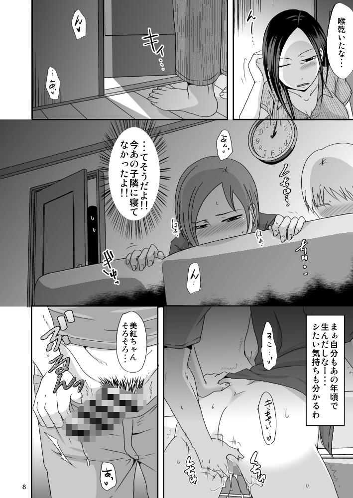 【美少女】「彼女は花嫁候補生? シンデレラコレクション vol.1」MSピクチャーズ