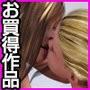 画像詰め合わせシリーズその他お買い得パック Vol.2