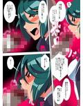 対魔童貞師 翠ERO?01 VSたぶらかしおじさん 美少女退魔師に襲いかかるドスケベ催眠攻撃!
