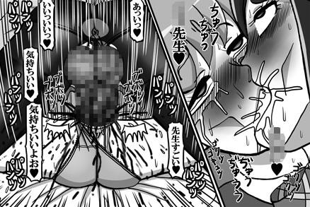 Sweetie Girls 16 〜魔法少女の淫声〜のサンプル画像2
