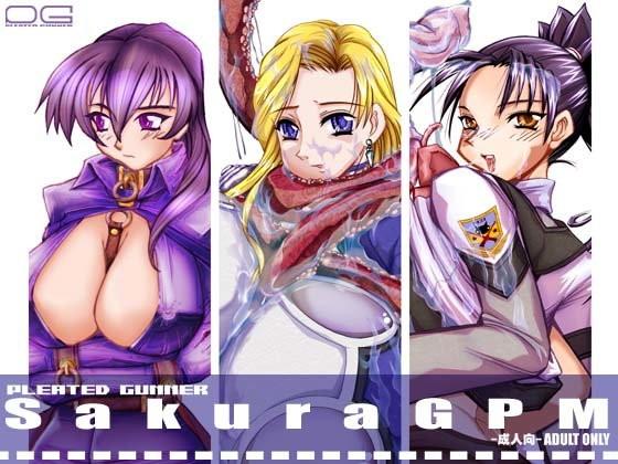 【サクラ大戦 同人】SakuraGPM