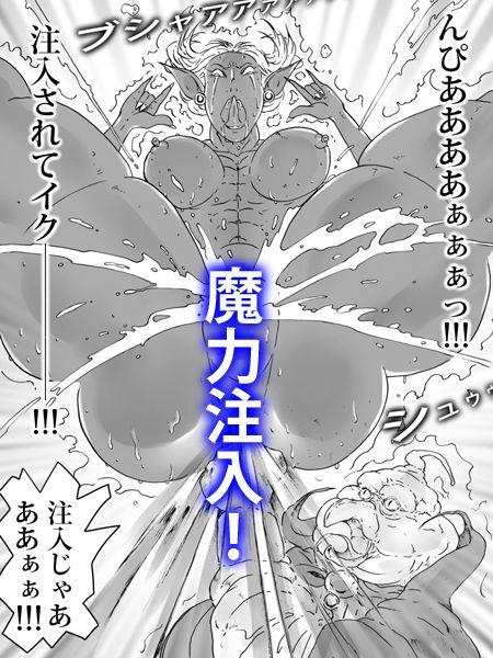 エロクエ女戦士vol.5