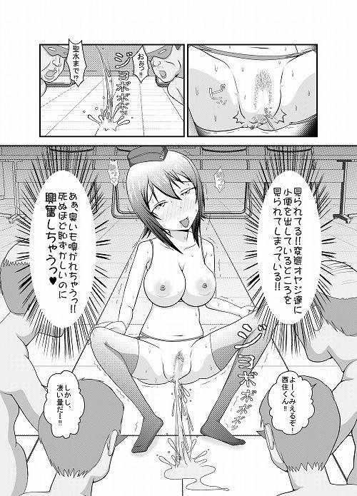 田尻さんと西住さん