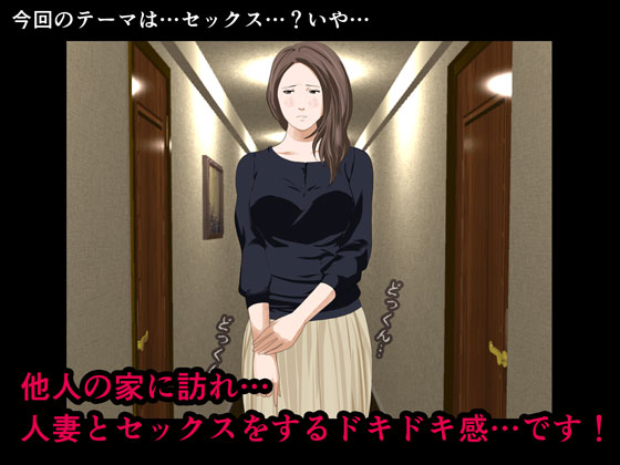 【サークルENZIN 同人】催眠性教育第四話