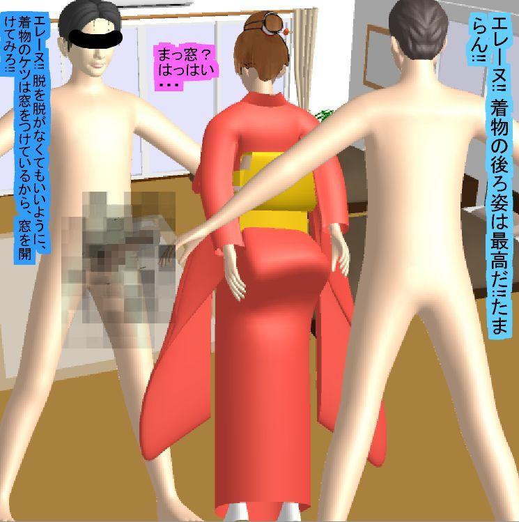 【色香club 同人】人妻熟女ヒロイン4