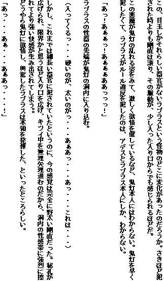 西洋耽溺交流(下)~饗宴編~