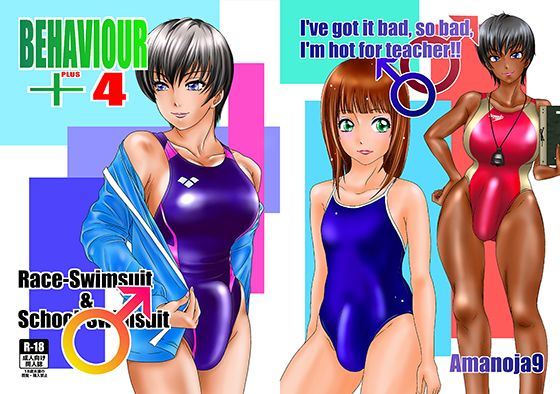 BEHAVIOUR+4 ~Hot For Teacher~