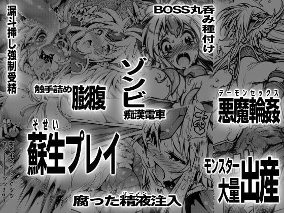 リース本まとめ・短編伝説3