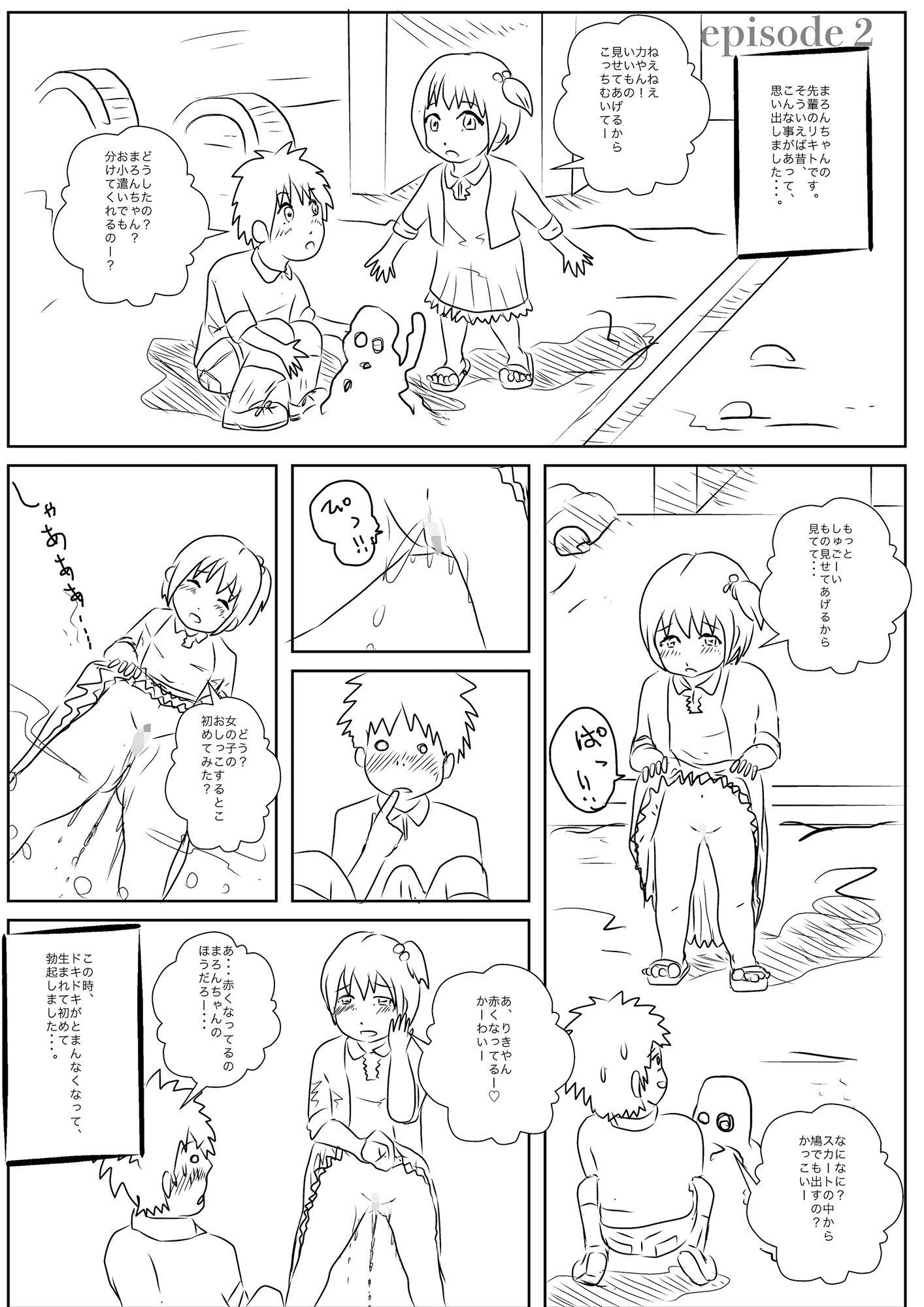 ZOMEX作品集(排泄篇)