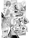 拷問合同【拷問具の処刑場♪AwA/窓】