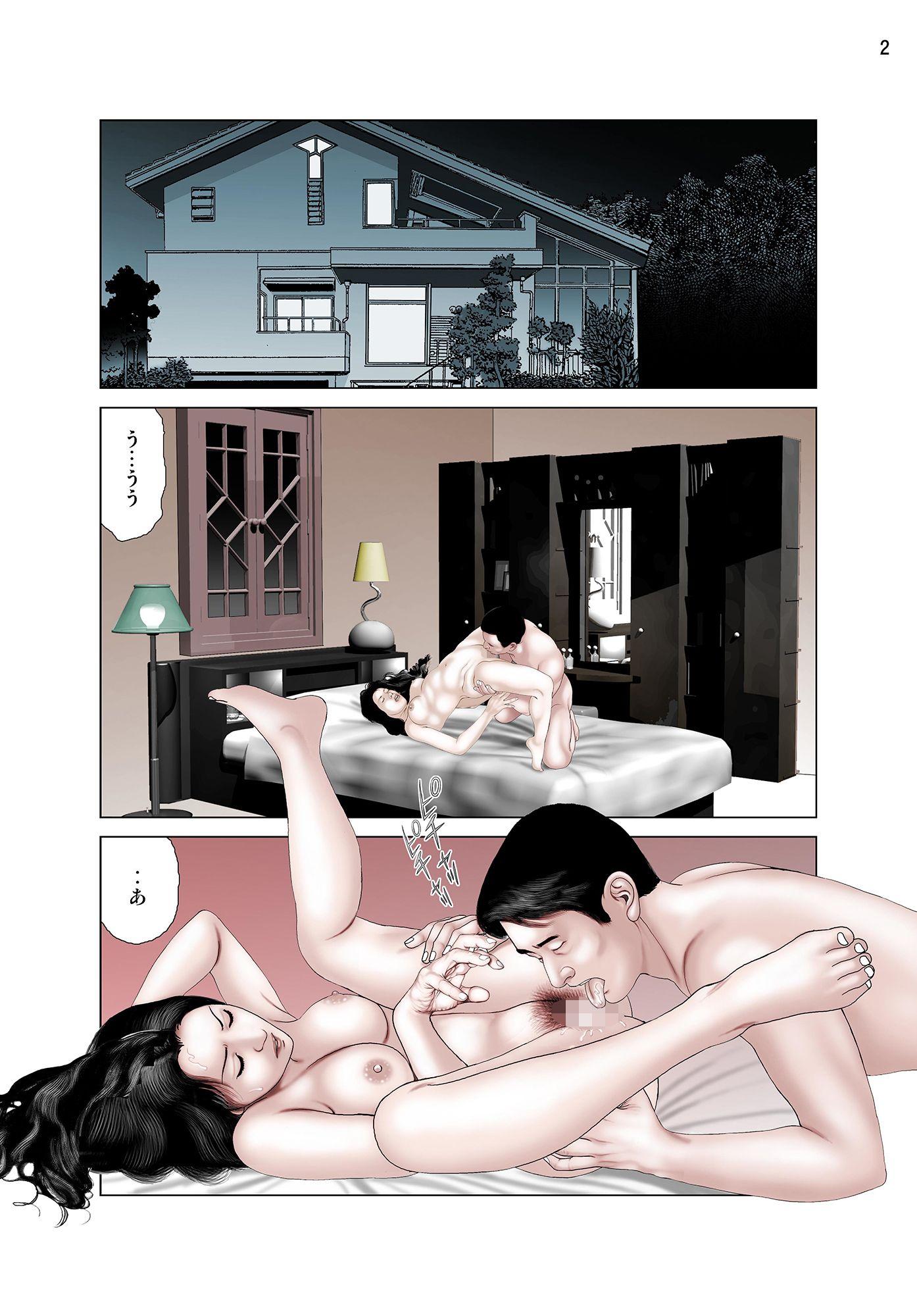 人妻淫ら肉4催淫セックス