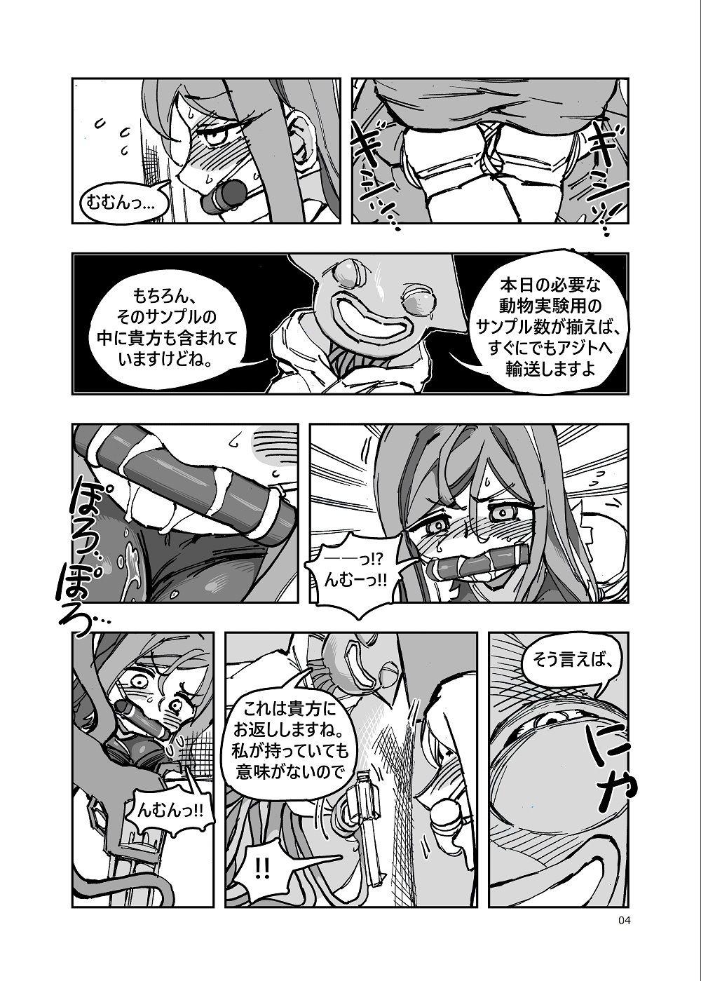 魔法少女ウェスタンガールズ 漫画版 第2話後編