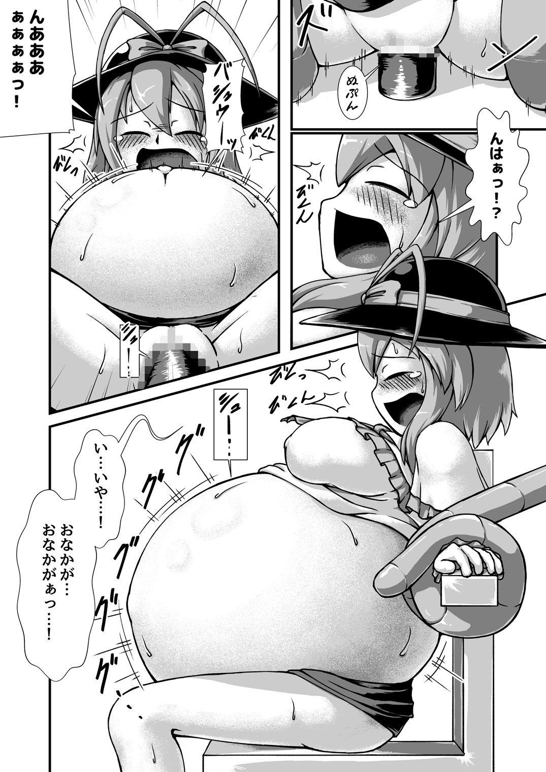 リクエスト膨腹短編集〜破裂編〜