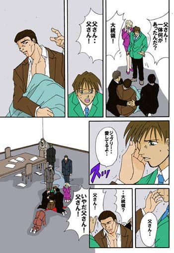 【リタ 同人】AREA-X
